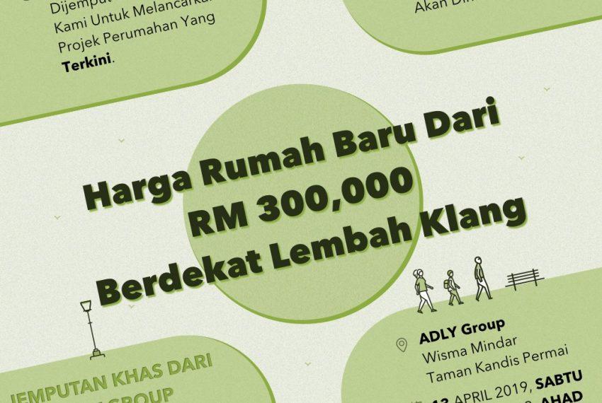 april_invite_bm_green@0.5x