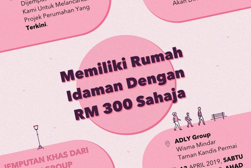 april_invite_bm_pink@0.5x