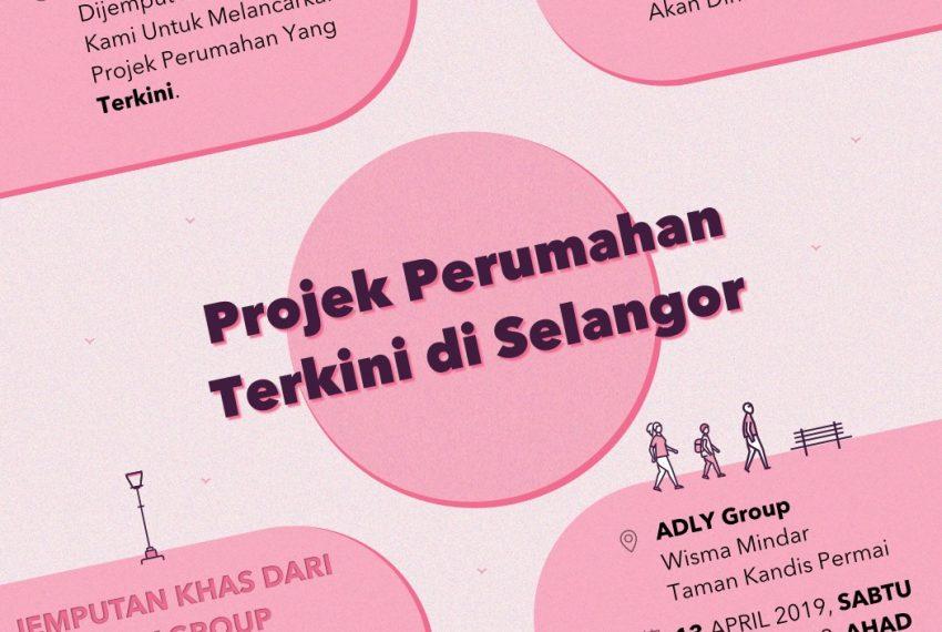 april_invite_bm_pink_4@0.5x